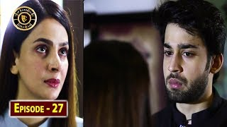 Cheekh Episode 27 | Top Pakistani Drama