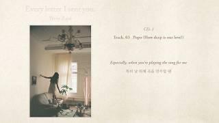 백예린 (Yerin Baek) - 'Popo (How deep is our love?)