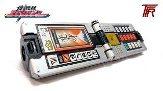 [TFR] Shinkenger DX Shodophone (2009) Roleplay Toy Review (Power Rangers Samurai)