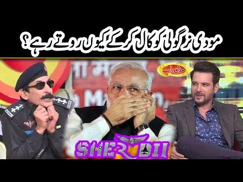 Modi Ki Nirgoli Ko Call | Mazaaq Raat | Dunya News