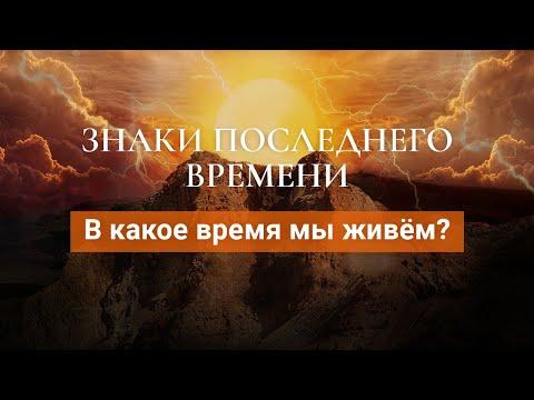 Церкви в спб пушкин