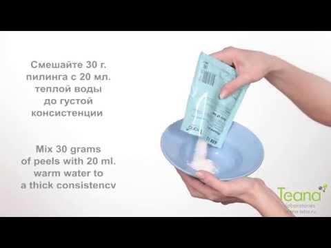 ABR13 Пилинг-маска для чувствительной кожи «Музыка моря» (1 шт) - TEANA