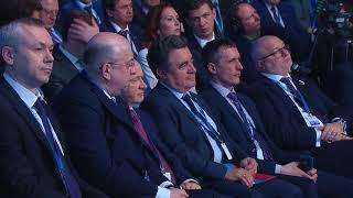 Пленарное заседание «РОССИЯ 2018-2024: РЕАЛИЗУЯ ПОТЕНЦИАЛ»