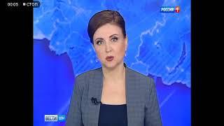 Когда запрещена ловля рыбы в ростовской области