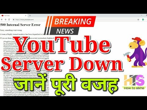 500 Internal Server Error Youtube 2018-2019| How To Fix/Solve 500 Server Down Problem in Hindi