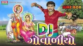 Van Rate Van Ma Mindal | DJ Govaliyo | Jignesh Kaviraj | Vishal Kaviraj | Gujarati Juke box