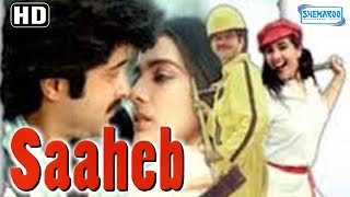 Saaheb (HD) - Anil Kapoor - Amrita Singh - Raakhee - Superhit Hindi Movie With Eng Subtitles