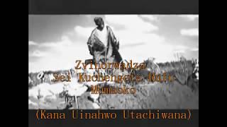 Oliver Mtukudzi   Todii Lyrics