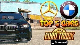 ets2 car mod - मुफ्त ऑनलाइन वीडियो