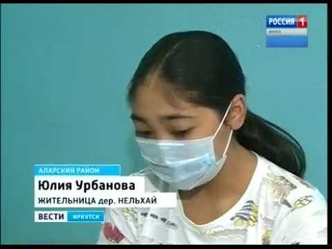 Юля Урбанова, 16 лет, апластическая анемия, спасет лекарство