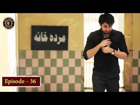 Balaa Episode 36 - T