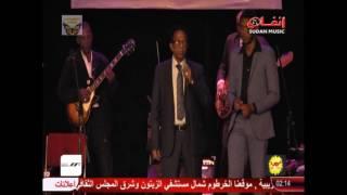 تحميل اغاني حمد الريح - الغاريك جمالك MP3