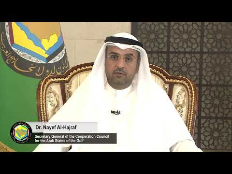 Cooperation Council for the Arab States of the Gulf