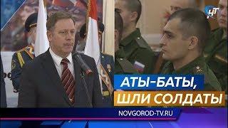 Два десятка новгородских призывников отправились служить в элитное подразделение вооруженных сил России