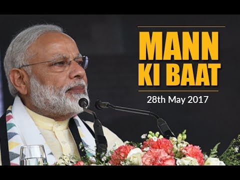 PM Modi's Mann Ki Baat,28 May 2017