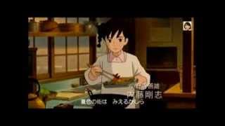 from Up On Poppy Hill Theme - Sayonara no Natsu
