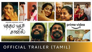 Putham Pudhu Kaalai Trailer