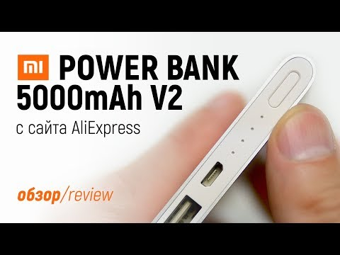 Обзор Xiaomi Mi Power Bank 2 5000 мАч