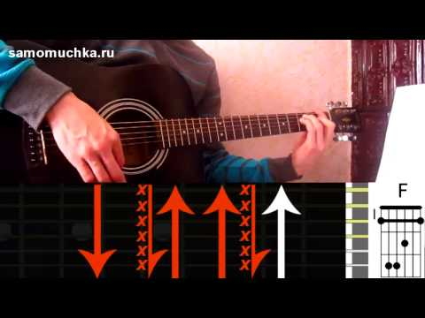 Анатолий Шелудков - Последний звонок (видеоурок песни).