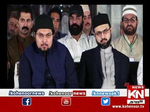Roshni 30 April 2020 | Kohenoor News Pakistan