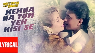 Kehna Na Tum Yeh Kisi Se Lyrical Video | Pati Patni Aur