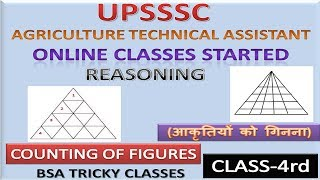 COUNTING OF FIGURES | REASONING | UPSSSC AGRICULTURE TECHNICAL ASSISTANT | BSA TRICKY CLASSES