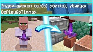 9 ТРЮКОВ С БАГАМИ И 1 ФАКТ В Minecraft PE 1.9.0.3 - 1.9.0.2!