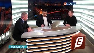Головна проблема України - олігархізація усіх сфер, - Шахов