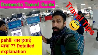 Domestic flight travel tips - First time Flight Journey - Chandigarh to Ahmedabad flight journey