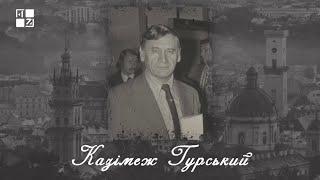 Казімєж Гурський