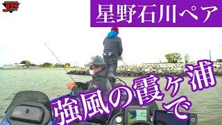 JBII霞ヶ浦第1戦 KAHARA CUP Go!Go!NBC!