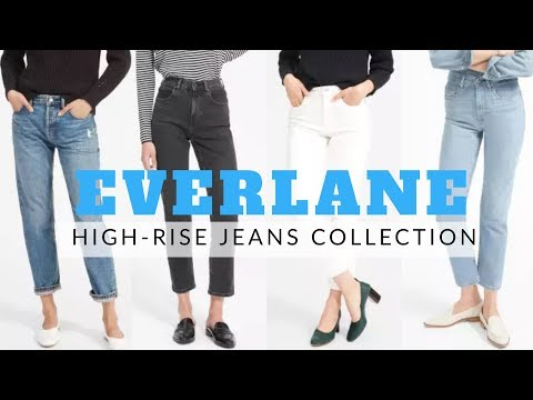 EVERLANE HIGH-RISE JEANS COLLECTION REVIEW | LAMEEKU phone cases | Alexa StyleBook