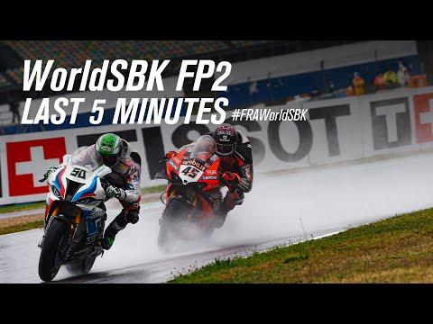 スーパーバイク世界選手権 第7戦フランス(マニクール・サーキット)雨の中行われたフリープラクティスの6分ダイジェスト動画