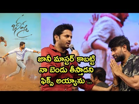 Hero Nithiin At Bheeshma Movie Pre Release Event