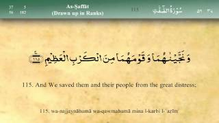 037   Surah As Saaffat by Mishary Al Afasy (iRecite)