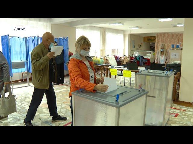 Выборы в Государственную Думу пройдут 19 сентября