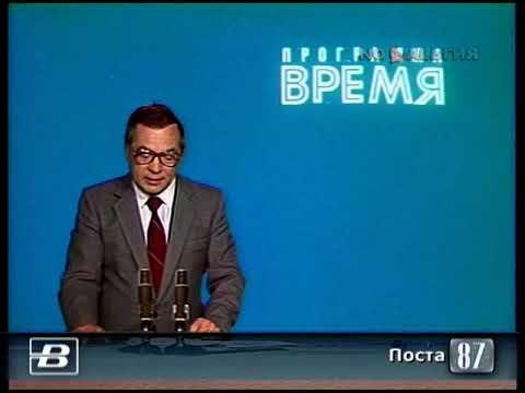 Постановление ЦК КПСС и Совета министров СССР. Госприёмка 12.08.1987
