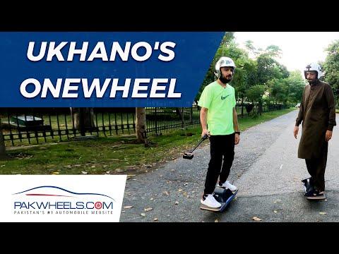 Ukhano's One Wheel | Wheels of Pakistan | PakWheels