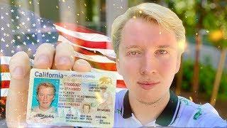 Получил американские права за $36 в Калифорнии