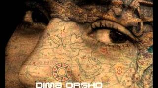 تحميل اغاني Dima Orsho - Ana mn Hon - ديمة أورشو - انا من هون MP3
