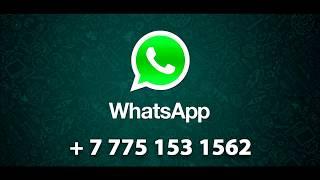 +10000 клиентов с WhatsApp от companion.kz