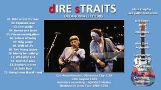 One world — Dire Straits 1985 Oklahoma City LIVE [audio only]