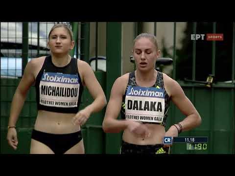 Στίβος : Πρώτη στα 100μ με 11:90″ η Κατερίνα Δαλάκα   14/06/2021   ΕΡΤ