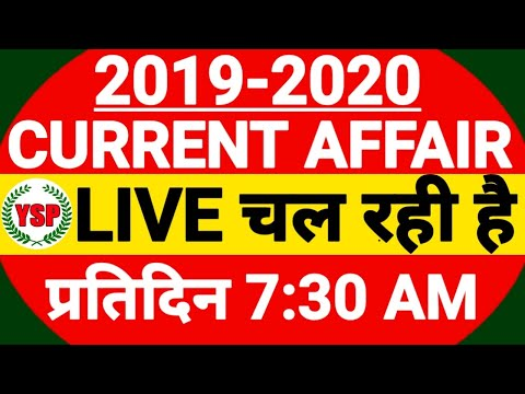 Live class Current  Affairs GK GS Army online|RRB NTPC|railway groupD CPO CGL|Rajasthan police Delhi