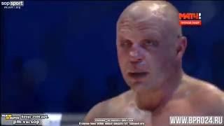 Федор Емельяненко vs Фабио Мальдонадо / 3 раунд