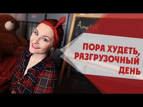 Малахов похудела на 54 кг видео