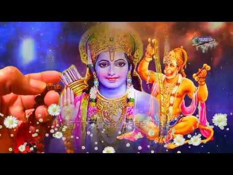 श्री राम की तू जपले रे माला मिलेंगे तुझे हनुमाना