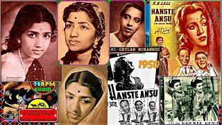 LATA JI~Film~HANSTE ANSOO-{1950}-Dil Toot Ke Bola,, Dil