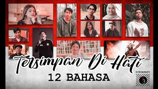 Tersimpan Di Hati - 12 Bahasa Daerah (EPIC LDR COLLABORATION) Video thumbnail