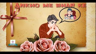 Mujhe Haq Hai Lyrics : from Vivah movie Songs | Romantic